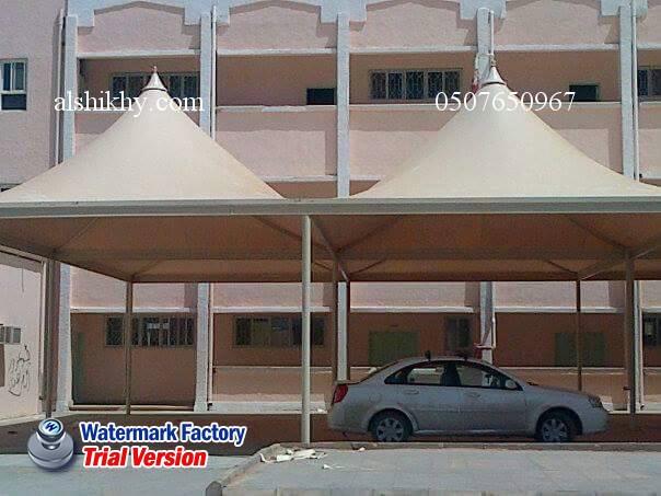 مظلات سيارات للمدارس
