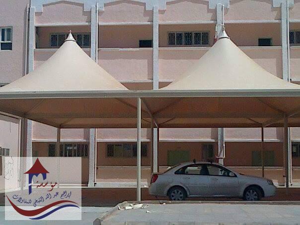 مظلات مخروطي للجامعات