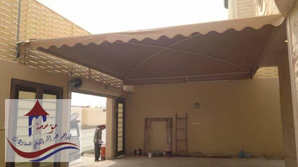 مظلات وسواتر مؤسسة الشيخي
