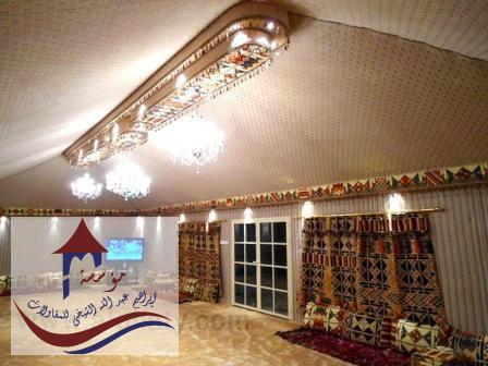 بيوت شعر ملكية راقية