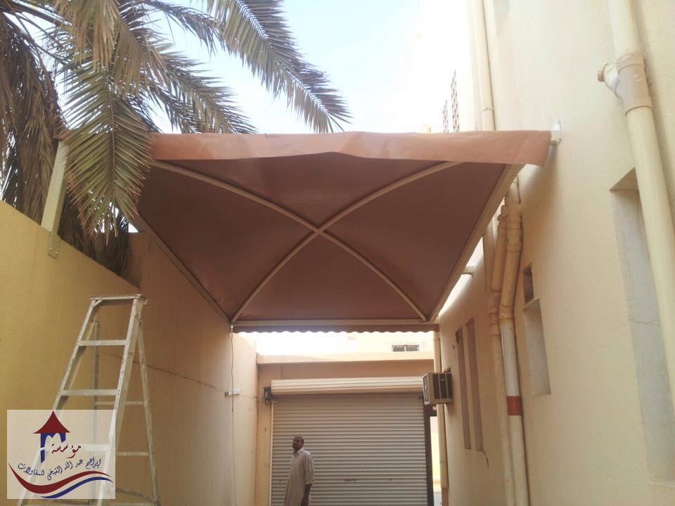 مظلات مقص للـ سيارة