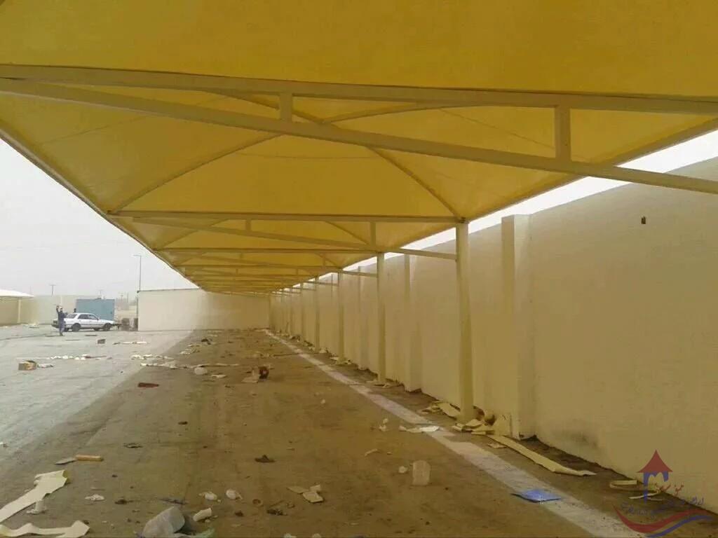 مظلات عامة مقص