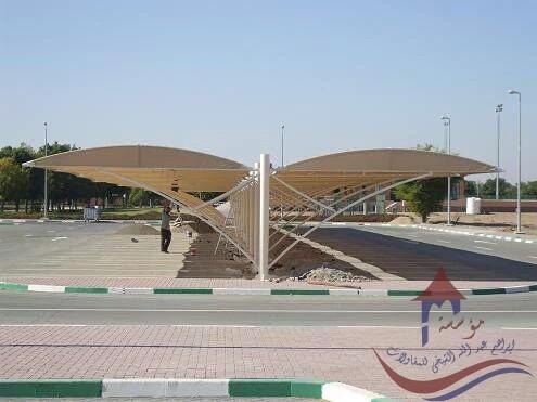 مظلات مواقف حكومية كابولي